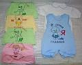Детская Одежда Для Новорожденных Интернет Магазин Москва
